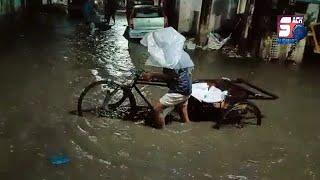 Baarish Mein Dooba Hyderabad   SACH NEWS  