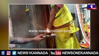 Sudha Murty | ಸೆರಗೊಡ್ಡಿ ಮಡಿಲಕ್ಕಿ ಪ್ರಸಾದ ಪಡೆದ ಸುಧಾಮೂರ್ತಿ | Goravanahalli Mahalakshmi |