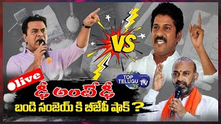 Live : Telangana Political Analysis 21-09-2021   Manoj Ejjagiri   Top Telugu TV