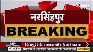 Narsinghpur : जिला अस्पताल में लापरवाही, मौत के 15 घंटे बाद नहीं सौंपा गया शव
