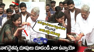 Sai Pallavi Making Hilarious Fun In Love Story Movie Press Meet | Naga Chaitanya | Top Telugu TV