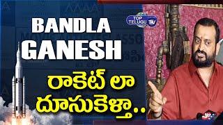 Bandla Ganesh | Nomination In Maa Elections | Prakash Raj | Jeevitha | Maa 2021 | Top Telugu TV
