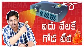 Blitzwolf BW VP12 Pro Projector Unboxing in Telugu