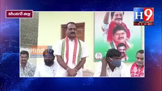 కాంగ్రెస్ పార్టీ అఖిల పక్ష సమావేశం//H9NEWS