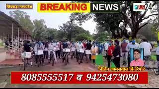 #छिंदवाड़ा वैक्सीनेशन महाअभियान के लिये लोगों में जागरूकता फैलाने के उद्देश्य से सायकल रैली निकली