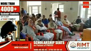 BJP Wing Karnah Organize workers Meeting At Dak Bunglow Tangdhar