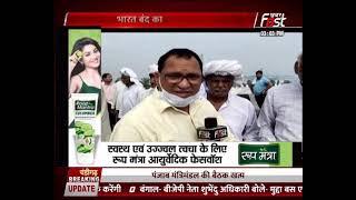 Bahadurgarh में बड़ी संख्या में मौजूद किसानों ने KMP Expressway को किया बंद