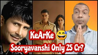 Sooryavanshi Box Office Collection Lifetime Prediction By KeArKe Is Quite Funny? Kya Lagta Hai Aapko
