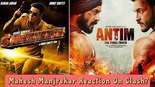 Sooryavanshi Vs Antim Ke Clash Par Director Mahesh Manjrekar Ki Raay