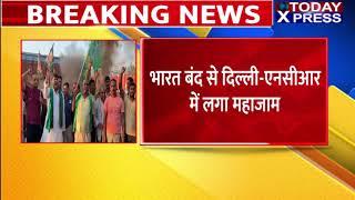 BharatBand    भारत बंद से दिल्ली-एनसीआर में लगा महाजाम, किसानों के भारत बंद से चौतरफा ट्रैफिक जाम   
