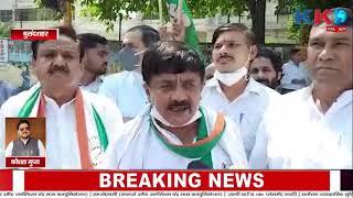 Bulandshahar | बुलंदशहर  में  भारत बंद के दौरान हाईवे पर किसानों का कब्जा