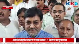 Bihar | Jhansi | Banda | Indore | की बड़ी खबरे