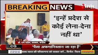 Madhya Pradesh BJP State President VD Sharma ने Former CM Kamal Nath पर साधा निशाना, कही ये बात