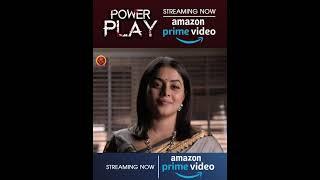 #Poorna Warns Public Servant   #PowerPlay Full Movie On Amazon Prime Video
