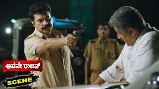 Avane Rajan Kannada Movie Scenes   Mammootty & Sampath Raj Best Fight Scene