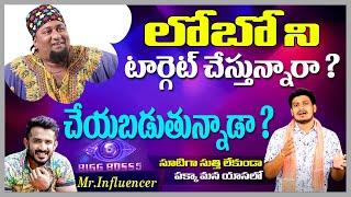 Big Boss Season 5 Telugu Daily Updates | Day 22 | Episode Highlights | Top Telugu Tv