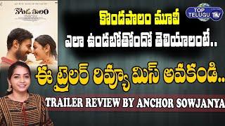 Kondapolam Trailer Review | Panja Vaisshnav Tej | Rakul Preet Singh | Director Krish | Top Telugu TV