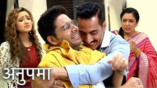 Anupama Upcoming Episode | Vanraj Aur Anuj Nashe Me Dhut, Anupama Aur Kavya Pareshan