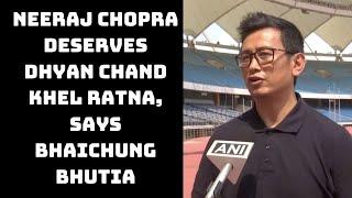 Neeraj Chopra Deserves Dhyan Chand Khel Ratna, Says Bhaichung Bhutia | Catch News
