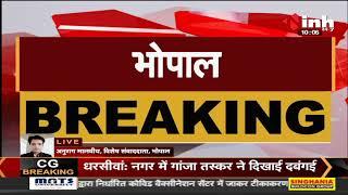 Byelection की तैयारियों में पिछड़ी Congress, पार्टी नेताओं का अभी तक दौरा कार्यक्रम तय नहीं हुआ