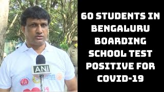 60 Students In Bengaluru Boarding School Test Positive For COVID-19   Catch News
