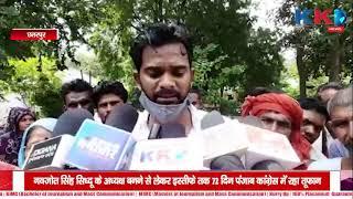 Chatarpur |  नाली के ऊपर लेंटर तथा बाथरूम के अवैध निर्माण के मामले ने पकड़ा तूल