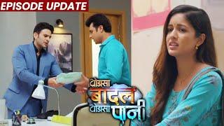 Thoda Sa Baadal Thoda Sa Paani | 30th Sep 2021 Episode Update | Anurag Ne Ki Kajol Ki Help
