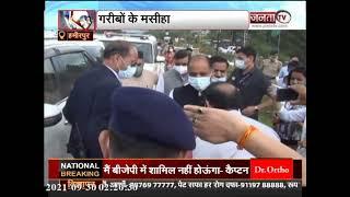 CM Jai Ram Thakur ने की किडनी पीड़ित की मदद, इलाज के लिए दी  4.50 लाख रुपय की  सहायता राशि