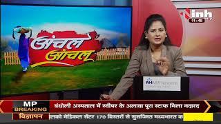 Chhattisgarh News    Congress MP Kapil Sibal के बयान पर Health Minister TS Singh Deo का जवाब