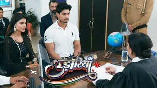 Udaariyaan Upcoming Episode | Judge Ne Diya Fateh Tejo Ko Rishta Bachane Ka Time