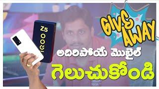 iQOO Z5 Unboxing in Telugu    Best Mobile Under 21,000