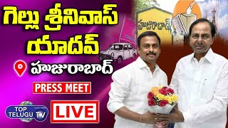 LIVE: Gellu Srinivas Yadav Press Meet Live   Files Nomination For Huzurabad By Poll   Top Telugu TV