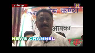 Hamirpur कुलदीप राठौर ने उप चुनावों से पूर्व श्वेत पत्र जारी करने की मांग की # Kuldeep Rathore