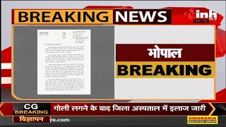 Madhya Pradesh    Congress MP Digvijaya Singh ने CM Shivraj Singh Chouhan को लिखा पत्र, कही ये बात