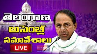 LIVE :Telangana Legislative Council Session 2021 LIVE//H9NEWS