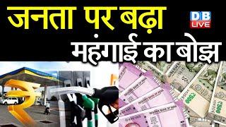 जनता पर बढ़ा महंगाई का बोझ   CNG-PNG के बढ़े दाम   दिल्ली-NCR में बढ़ गए CNG-PNG के दाम   #DBLIVE