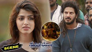 Solo Kannada Movie Scenes   Sai Dhanshika Conveys Her Feelings About Dulquer Salmaan