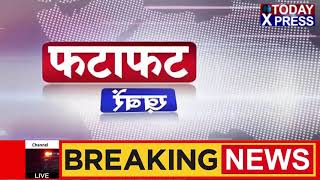 RajsthanNews || कलेक्टर रेनू जयपाल ने पंचकर्म कोटि का किया निरीक्षण || Today Xpresslive ||