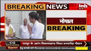 Khandwa Byelection को लेकर BJP का मंथन, Madhya Pradesh BJP ने दिया 4 नामों का पैनल