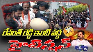 High Tension at Revanth Reddy House | Revanth Reddy House Arrest | Top Telugu TV