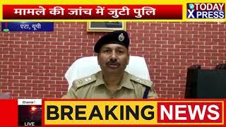 UttarPradesh || सांसद रामशंकर कठेरिया ने सीएमएस की जमकर लगाई क्लास || Today Xpress Live ||