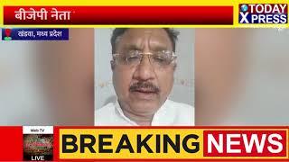 MadhyaPradesh ||पूर्व मंत्री सचिन यादव और कांग्रेस कार्यकर्ताओं ने धूमधाम से मनायी गांधी जयंती ऑऑ