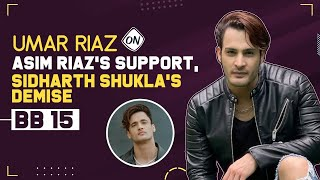 Umar Riaz on Asim Riaz's reaction to Sidharth Shukla's demise: He cried and couldn't speak | BB15