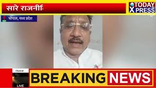 MadhyaPradesh || शिवराज के मंत्री ने BJP को ही हराने की जिम्मेदारी पर दी सफाई, सुनिए क्या कहा मंत्री