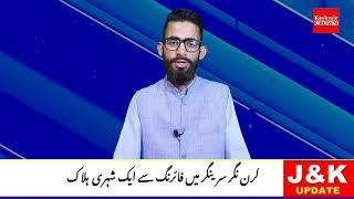 Urdu News 02 OCT 2021