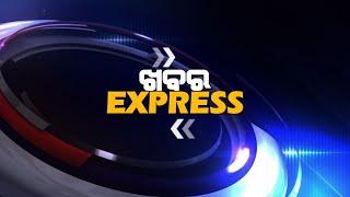 KHABAR EXPRESS    03/10/2021    HEADLINES ODISHA   