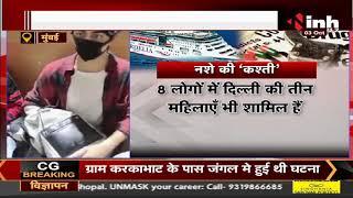 Drug Case में NCB ने Aryan Khan को किया गिरफ्तार, Mumbai से Goa जा रहे जहाज में चल रही थी रेव पार्टी