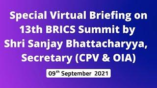 Special Virtual Briefing on 13th BRICS Summit by Shri Sanjay Bhattacharyya,  Secretary(CPV & OIA)