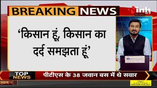 Chhattisgarh Chief Minister Bhupesh Baghel कल जाएंगे lakhimpur, Tweet कर दी जानकारी