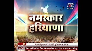 Lakhimpur Kheri violence: Rakesh Tikait का बड़ा बयान, Ashish Mishra के खिलाफ हत्या का केस दर्ज